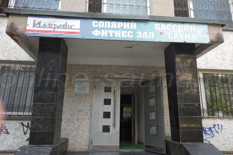 Центр эстетической медицины, спортивно-оздоровительный комплекс